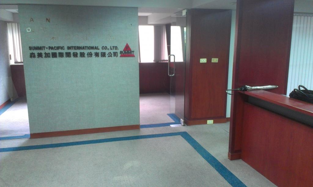 大安區裝潢隔間辦公室