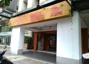 南京光復三角窗(餐飲、咖啡、藥妝、診所)